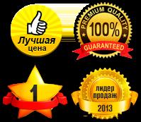 Остекление балконов ульяновск
