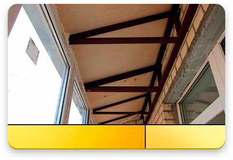 Отделка балкона - Возведение крыши