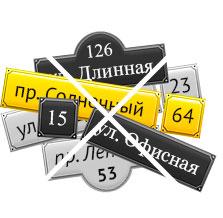 Низкая цена пластиковых окон в Ульяновске - 1